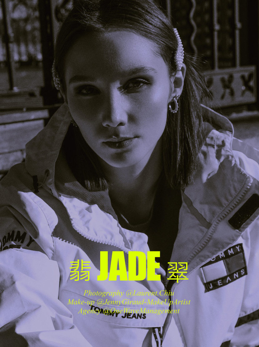 Jade Carvaalho, One Wave Management by Laurent Chiu